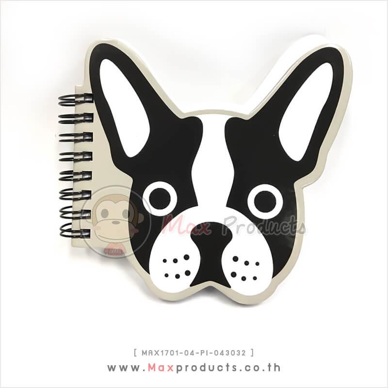 สมุดโน๊ต ทรง หน้าน้องหมา สีเทา รหัส MAX1701-04-PI-043032