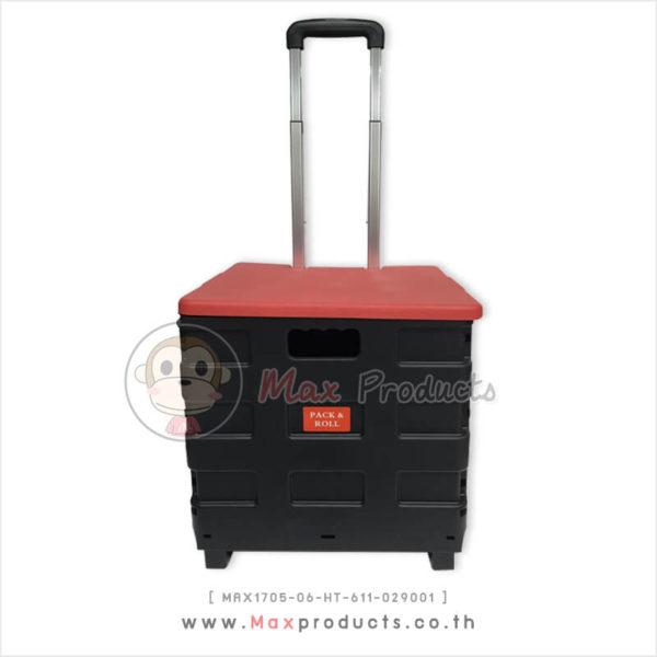 รถเข็นพลาสติก ล้อยาง สีดำ-แดง MAX1705-06-HT-611-029001
