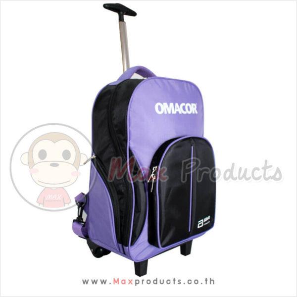 กระเป๋าเป้ล้อลาก พรีเมี่ยม OMACOR ABBOTT