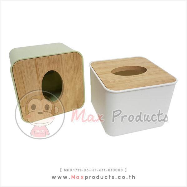 กล่องใส่ทิชชู่รักโลกษ์ พรีเมี่ยม ผลิตจากซังข้าวโพด ฝาไม้ สีขาว เขียว MAX1711-06-HT-611-010003