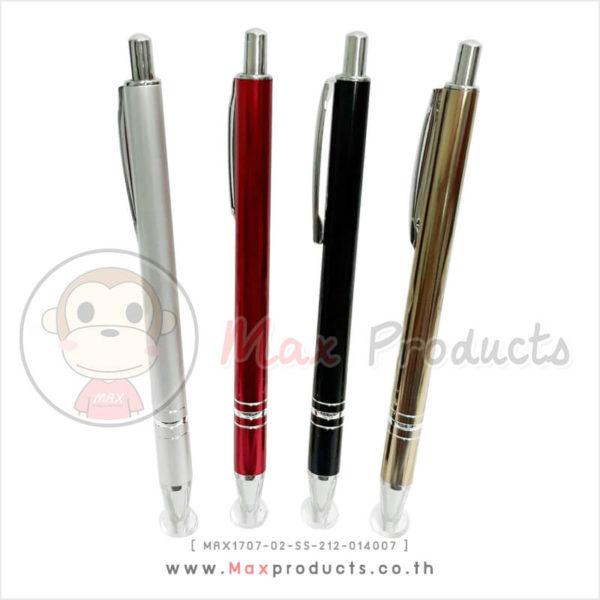 ปากกาเหล็กเมทัลลิค พรีเมี่ยม ลายเส้นปลายปากกา MAX1707-02-SS-212-014007