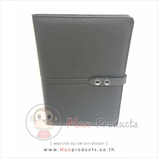 สมุดไดอารี่ ปกหนัง กระดุมล็อก สีดำ MAX1710-02-SN-211-003001