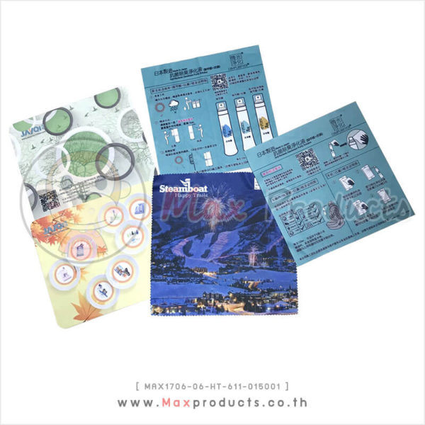 ผ้าเช็ดแว่น พรีเมี่ยม มีลาย MAX1706-06-HT-611-015001