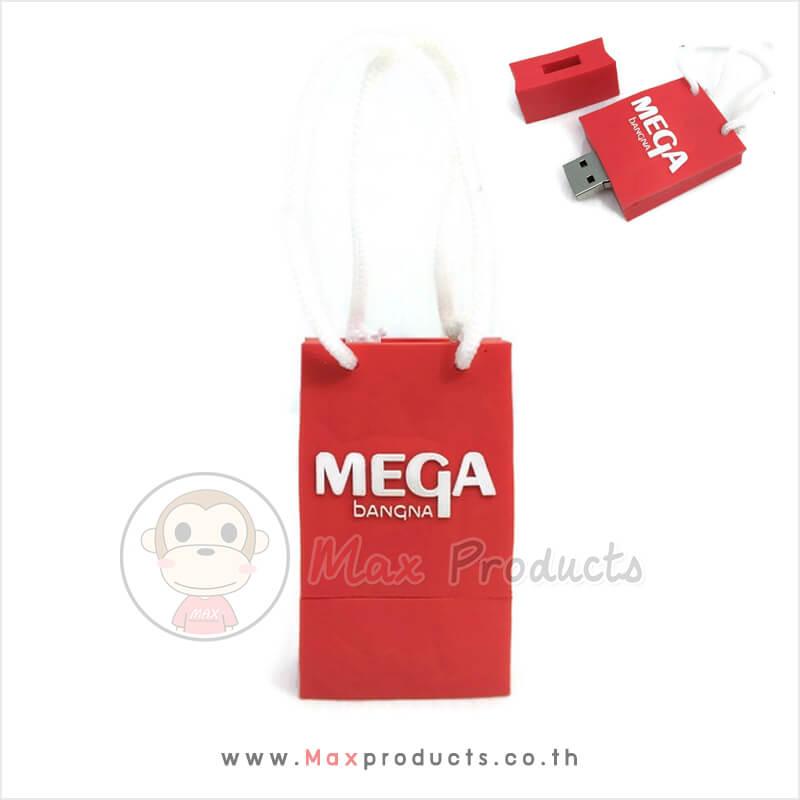 USB พรีเมี่ยม MEGA SHOPPING BAG วัสดุยาง