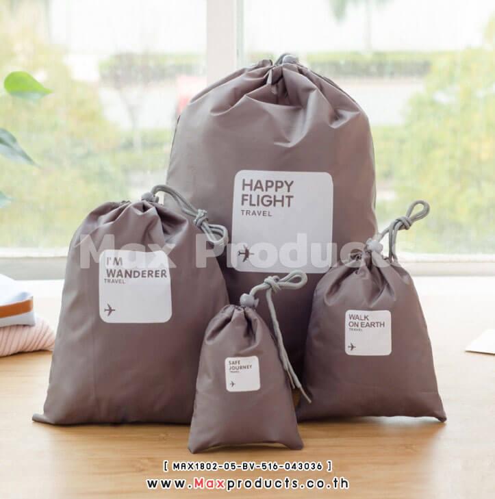 กระเป๋าจัดระเบียบ พรีเมี่ยม 4 in 1 แบบหูรูด (043036) สีน้ำตาล