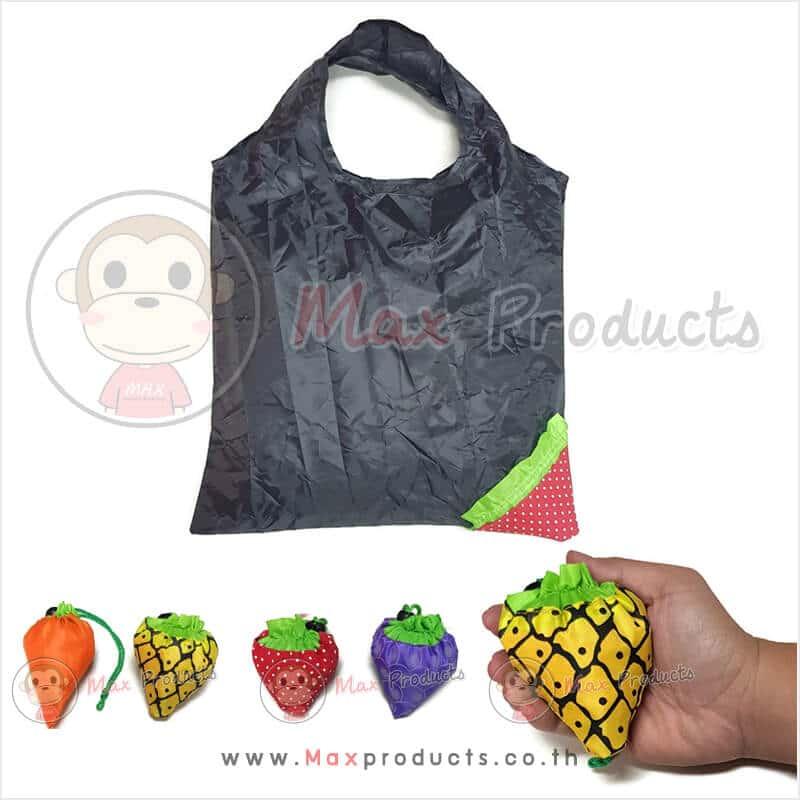 กระเป๋า Shopping พับได้ รูปสตอเบอรรี่ (012011)