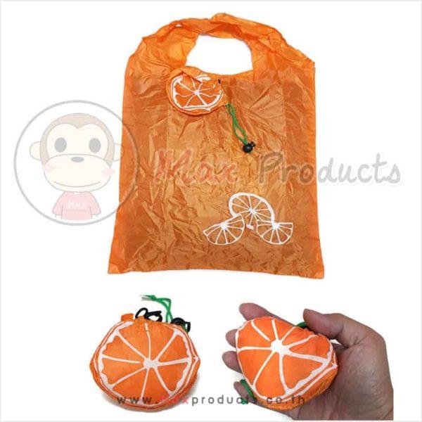 กระเป๋า Shopping พับได้ รูปส้ม (012007)