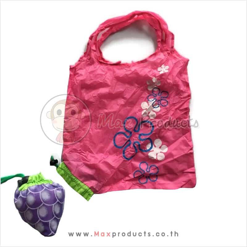 กระเป๋า Shopping พับได้ รูปองุ่น (012012)