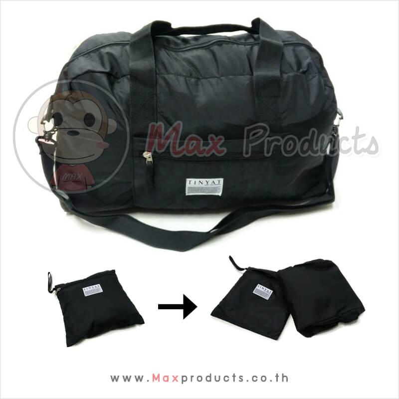 เป๋าพับได้ Duffel Bag สีดำ