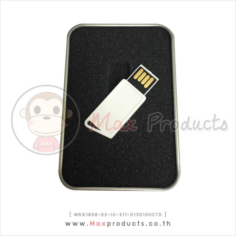 Flash Drive USB ทรงเหลี่ยมมุม (013010HCTD)