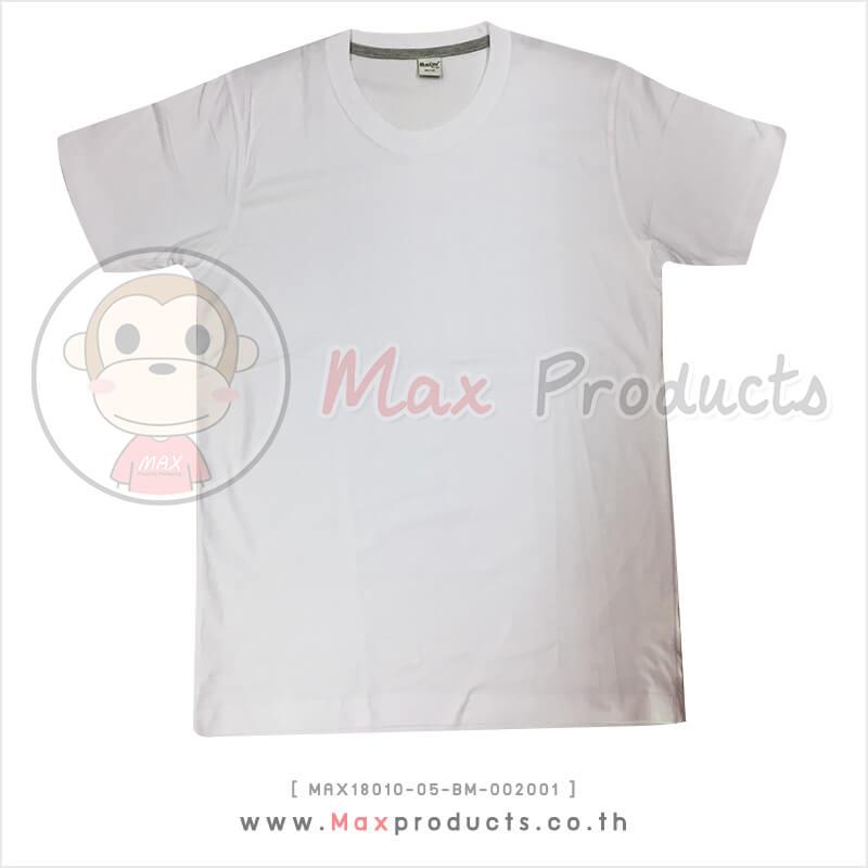 เสื้อคอกลม พรีเมี่ยม สีขาว (002001)