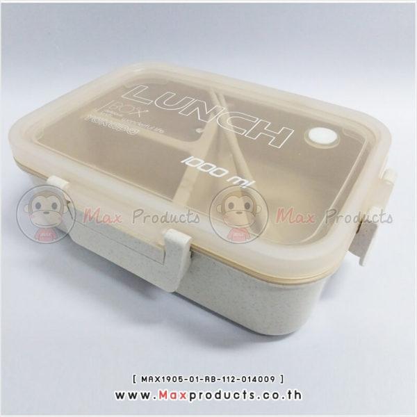 กล่องข้าว พ่อแม่ลูก พร้อมช้อนซ้อม 014009