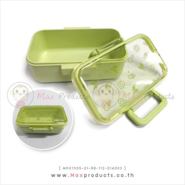 กล่องข้าวพลาสติก เยื่อไผ่ 014003