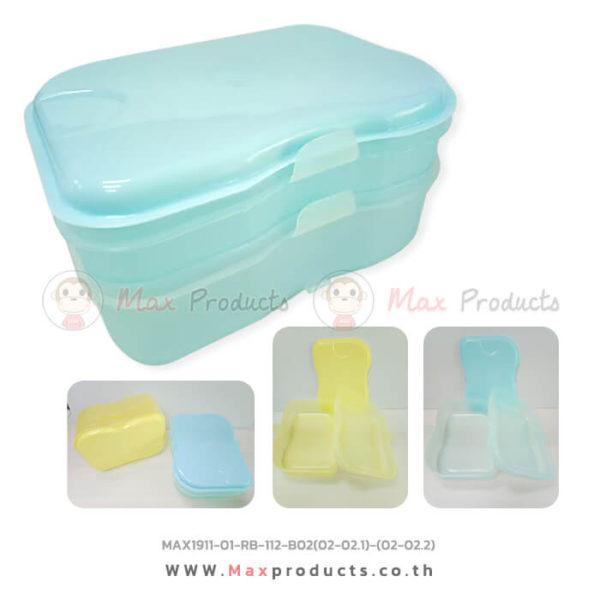 กล่องข้าวพลาสติก 2 ชั้น B02