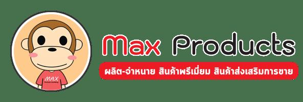 สินค้าพรีเมียม ของพรีเมี่ยม ของที่ระลึก ของชำร่วย ของแจกลูกค้า สกรีน Logo