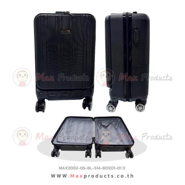 กระเป๋าเดินทาง Nutrilite